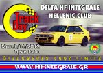 3o Open Trackday Delta HF integrale